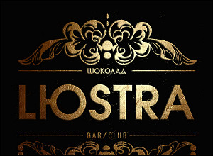Lustra Bar