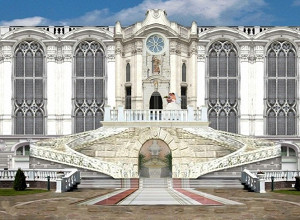Дворец свадеб