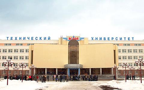 Казанский национальный исследовательский технический университет им. А.Н.Туполева