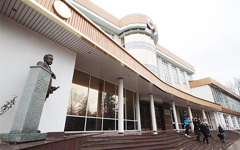 Крымский федеральный университет им. В.И.Вернадского