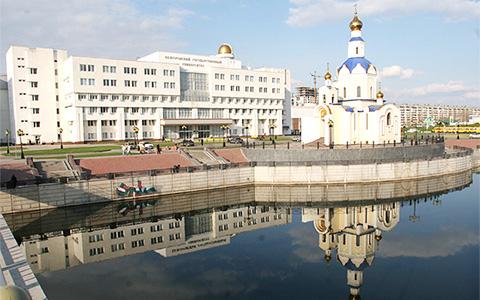 Белгородский национальный исследовательский университет