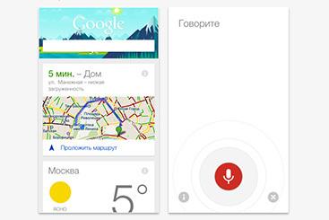 Google Now для айфона, заменитель камеры Lytro, рекомендатор мобильных тарифов и другие открытия