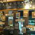Ресторан Cup by Cup - фотография 3