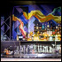 Ресторан Duncan Bar - фотография 8