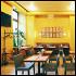 Ресторан Mozzarella - фотография 9