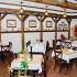 Ресторан Златибор - фотография 4