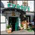Ресторан Сундук - фотография 2 - Арт-кафе Сундук/Cafe Sunduk