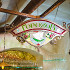 Ресторан Горохов - фотография 6