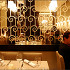 Ресторан Flamant - фотография 6
