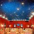 Ресторан Царица Востока - фотография 6