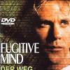 Киберджек-2: Битва за будущее (Fugitive Mind)