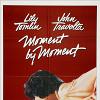 Мгновение мгновений (Moment by Moment)