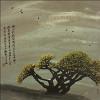 Симфония человека и Небес. Живопись Чжоу Шаохуа