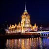 Radisson Royal Москва