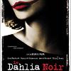 Черная орхидея (The Black Dahlia)