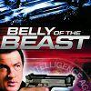 Охота на зверя (Belly of the Beast)