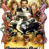 Гонки «Пушечное ядро» (Cannonball Run II)