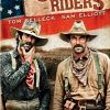 Тени всадников (The Shadow Riders)
