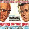 Короли солнца (Kings of the Sun)