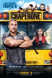 Сопровождающий / The Chaperone