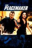 Миротворец / The Peacemaker