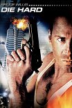 Крепкий орешек / Die Hard