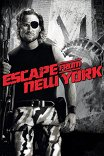 Побег из Нью-Йорка / Escape from New York