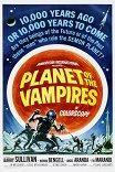 Планета вампиров / Terrore nello spazio