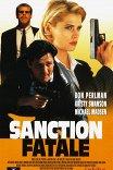 Высшая мера / Supreme Sanction
