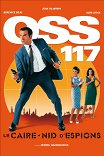 Агент 117 / OSS 117: Le Caire nid d'espions