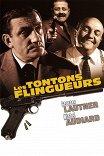 Дядюшки-гангстеры / Les tontons flingueurs