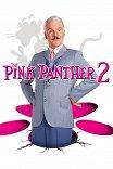 Розовая пантера-2 / The Pink Panther 2