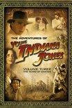 Приключения молодого Индианы Джонса: Невинные истории / The Adventures of Young Indiana Jones: Tales of Innocence