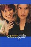Карьеристки / Career Girls