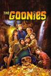 Шпана и пиратское золото / The Goonies