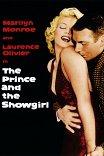 Принц и танцовщица / The Prince and the Showgirl