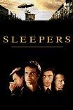 Спящие / Sleepers