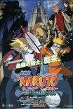 Наруто-2 / Gekijô-ban Naruto: Daigekitotsu! Maboroshi no chitei iseki dattebayo!