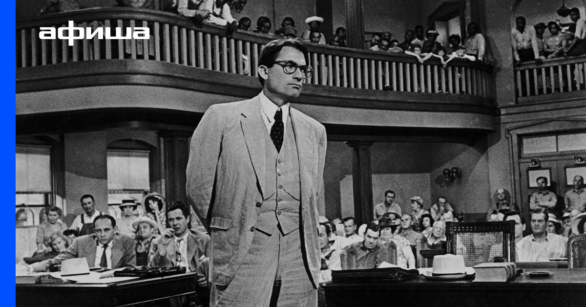 atticus defending of tim robinson in to kill a mockingbird by harper lee Atticus finch of harper lee's to kill a mockingbird in the novel to kill a mockingbird, by harper lee, atticus finch is a most compelling character atticus grew up on a cotton farm and eventually became a defence lawyer.