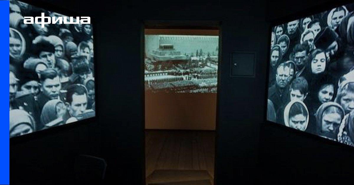 Выставка Мир без насилия. Творческий вызов Карла Аймермахера (онлайн-трансляция)