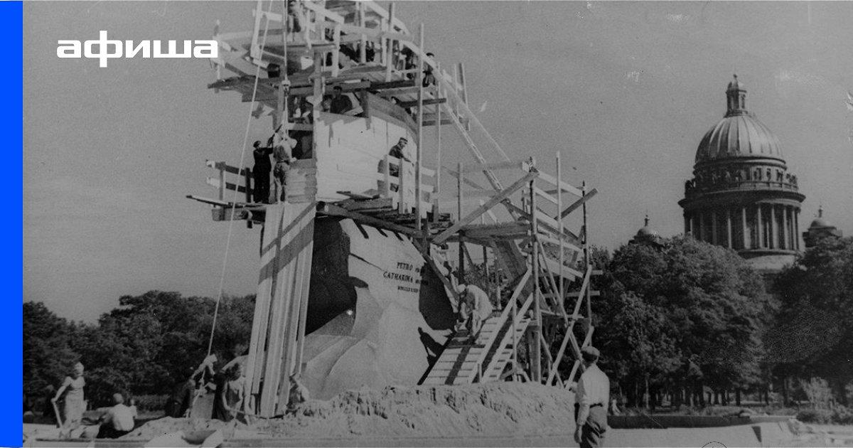 Выставка Ленинградские монументы помнят, Санкт-Петербург