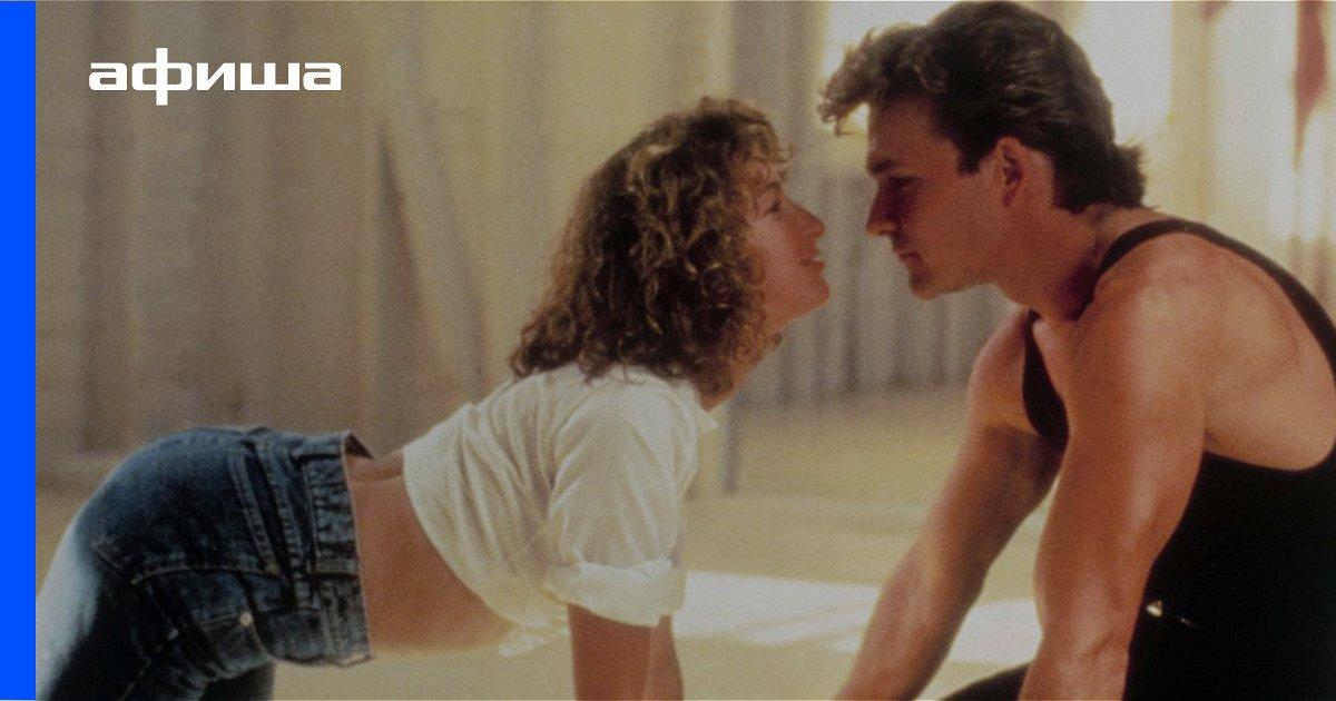 Хороший фильм про первую любовь секс отношения