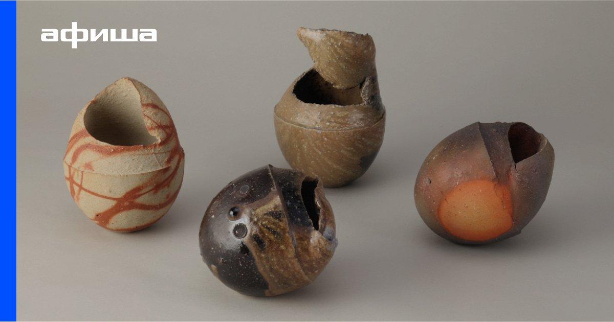 Выставка Керамика якисимэ: метаморфозы земли, Санкт-Петербург