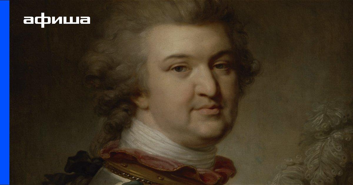 Выставка Это сам Потемкин! К 280-летию Светлейшего князя Григория Потемкина-Таврического, Санкт-Петербург