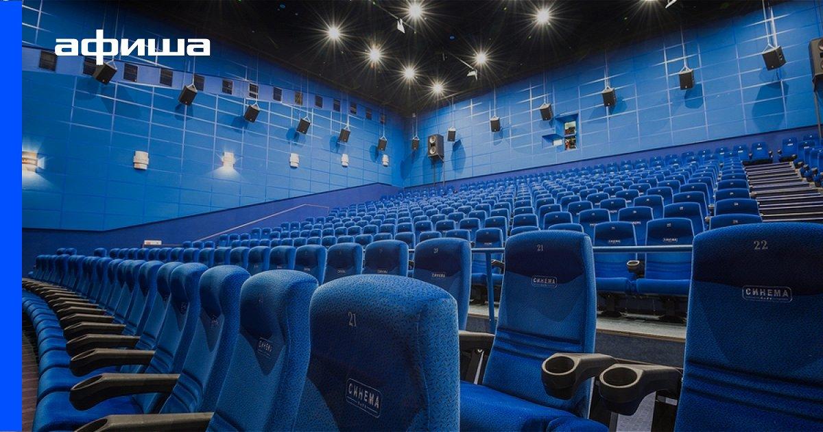 Билеты в кино в гранд каньоне спб уфа афиша театров оперы и балета
