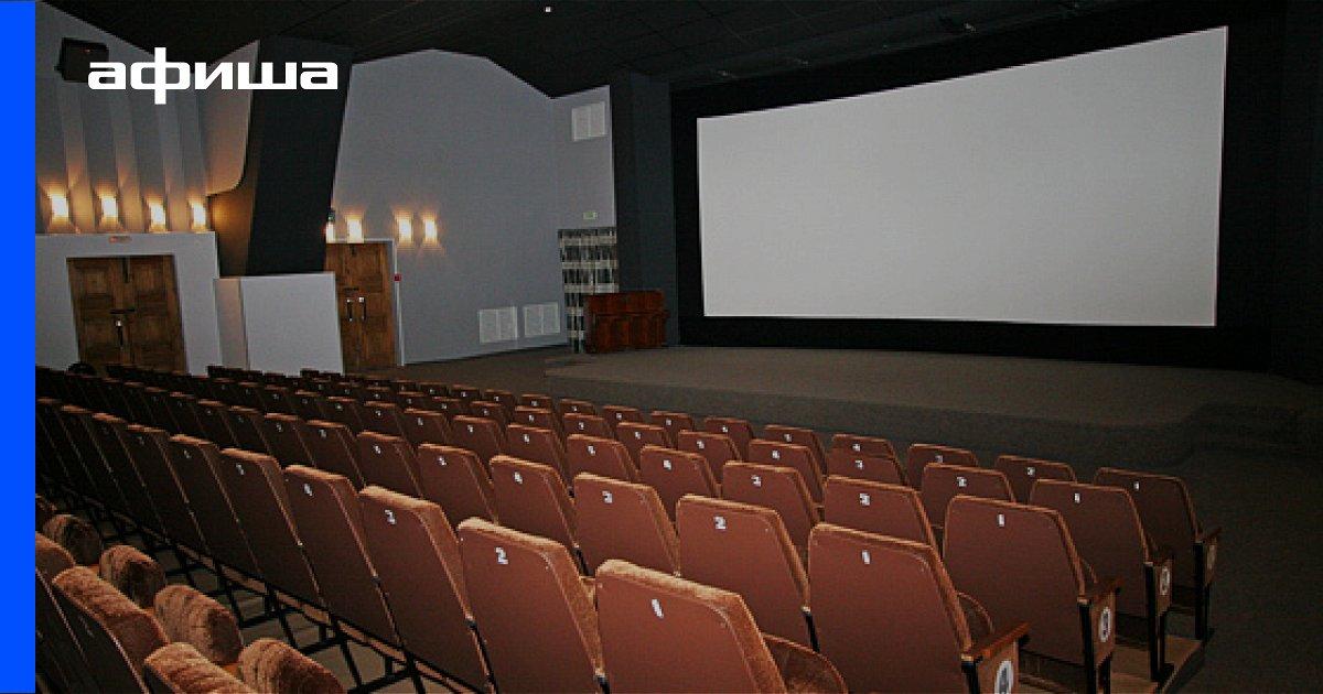 кинотеатр рекорд в нижнем новгороде афиша цена билета