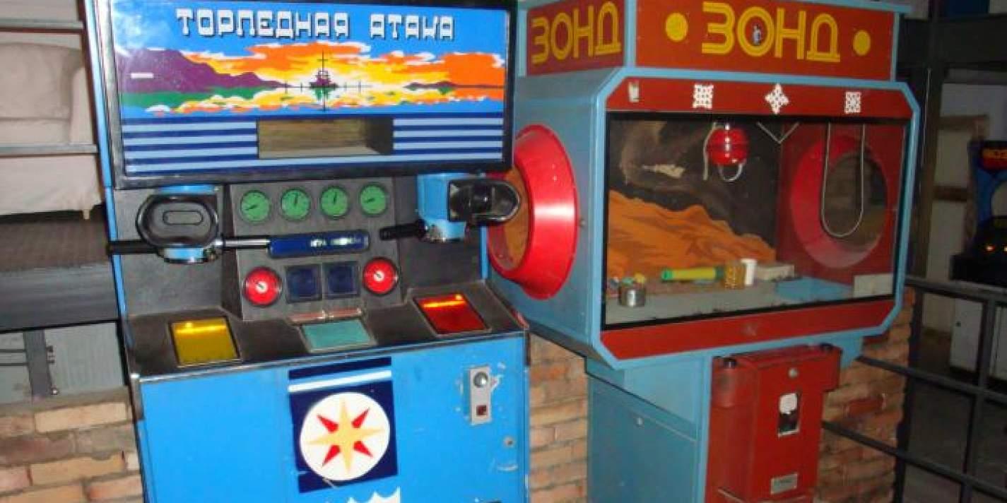 игровые смоленск детские аппараты