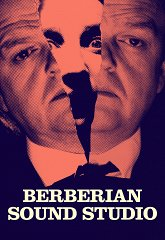 Постер Студия звукозаписи «Бербериан»
