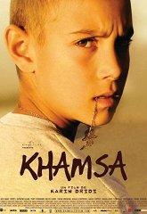 Постер Хамса