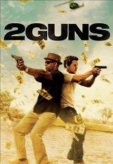 Постер Два ствола